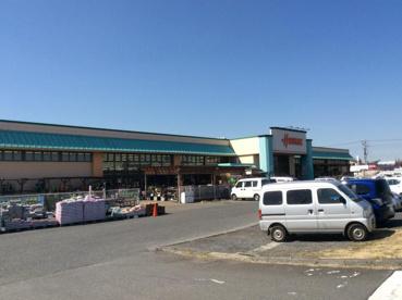 ホーマック阿見店の画像1