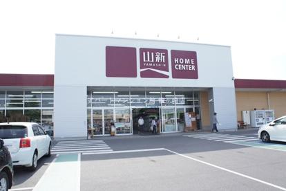 龍ケ崎 ジョイフル山新店の画像1