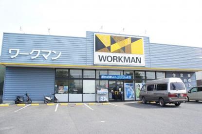 ワークマン竜ヶ崎店の画像1