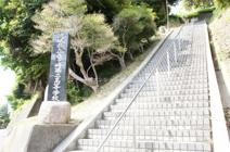 龍ケ崎第二高等学校