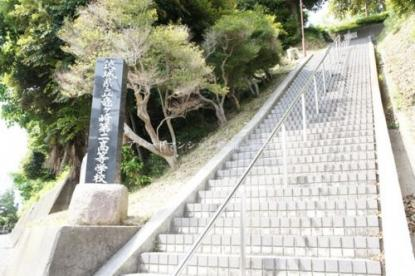 龍ケ崎第二高等学校の画像1