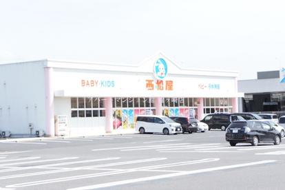 西松屋竜ヶ崎店の画像1