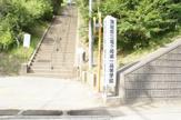 龍ケ崎第一高等学校