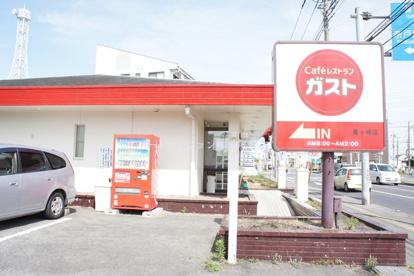 ガスト竜ヶ崎店の画像1