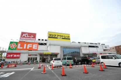 ライフ大仙店の画像1
