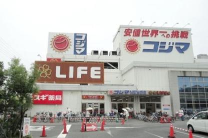 ライフ大仙店の画像2