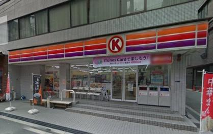 サークルK南本町一丁目店の画像1