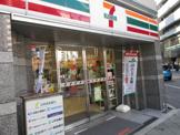 セブン-イレブン 大阪本町1丁目店