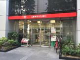 三菱東京UFJ銀行 船場中央支店