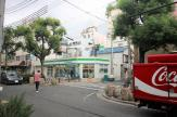 ファミリーマート 湊川公園南店