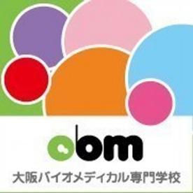 大阪バイオメディカル専門学校~医療事務・医療秘書・バイオ・心理・福祉の専門学校の画像1