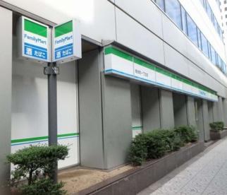 ファミリーマート 南本町一丁目店の画像1