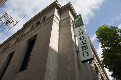 三井住友銀行 堺筋本町出張所の画像1