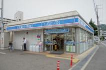 ローソン神戸菊水町1丁目店舗