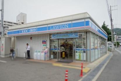 ローソン神戸菊水町1丁目店舗の画像1