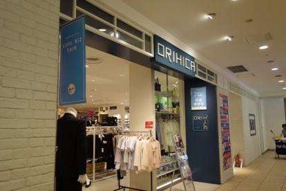 ORIHICA 東急プラザ新長田店の画像1