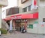 (株)トーホー 下山手店