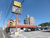 ココス 高須新町店