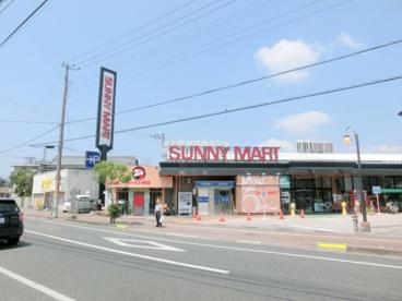 サニーマート 神田店の画像1