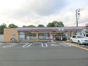 セブン-イレブン 高知吉田町店の画像1