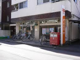 台東谷中郵便局の画像3