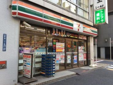 セブンイレブン新宿1丁目店の画像1
