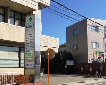 中江病院の画像1