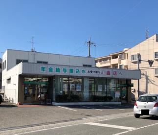きのくに信用金庫 楠見支店の画像2