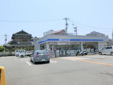 ローソン 高知潮新町店の画像1