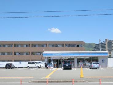 ローソン 高知北久保店の画像1