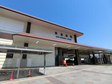 新倉敷駅の画像1