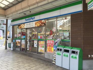 ファミリーマート 内久宝寺町四丁目店の画像1