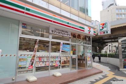 セブン−イレブン 梅田太融寺町店の画像1