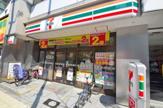 セブン−イレブン 大阪平野町1丁目店
