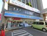 ローソン 市原五井駅東口店