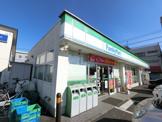 ファミリーマート 市原五井中央西店