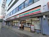 セブンイレブン市原五井駅前店