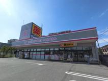 薬 マツモトキヨシ 市原五所店