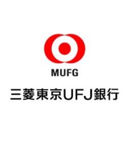 三菱東京UFJ銀行 ATMコーナー メッサオークワ高松店の画像1