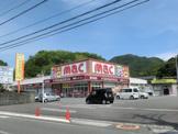 mac 横浜東店