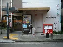 西宮夙川郵便局の画像