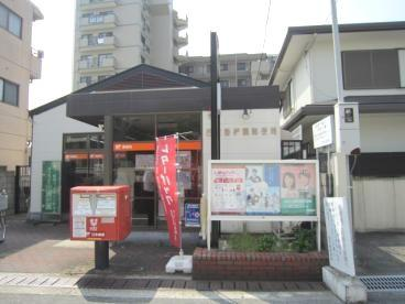 西宮香枦園郵便局の画像1