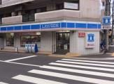 ローソン 大阪厚生年金会館前店