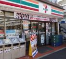 セブン‐イレブン 横浜山手駅前店