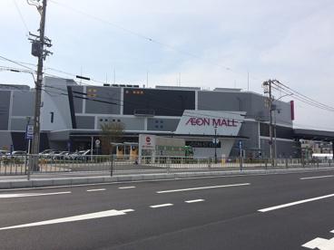 イオンモール神戸南の画像1
