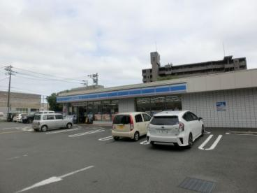 ローソン 高知北本町四丁目店の画像1
