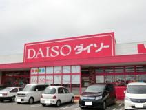 ザ・ダイソー 和歌山西ノ庄店