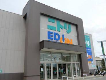 エディオン和歌山店の画像1