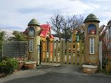 聖籠はじめ保育園