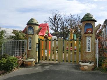 聖籠はじめ保育園の画像1